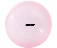 Мяч гимнастический 55 см, прозрачный