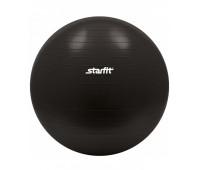 Мяч гимнастический Starfit,  55 см