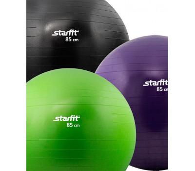 Мяч гимнастический Starfit,  85 см
