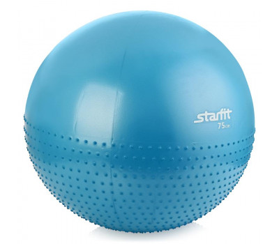 Мяч гимнастический полумассажный, 75 см
