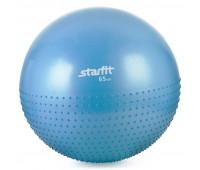 Мяч гимнастический полумассажный, 65 см