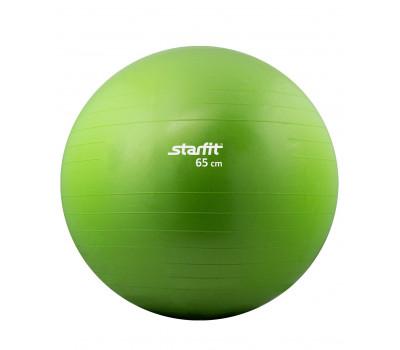 Мяч гимнастический Starfit,  65 см