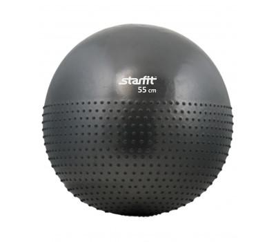 Мяч гимнастический полумассажный, 55 см