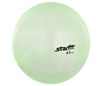 Мяч гимнастический 65 см, прозрачный