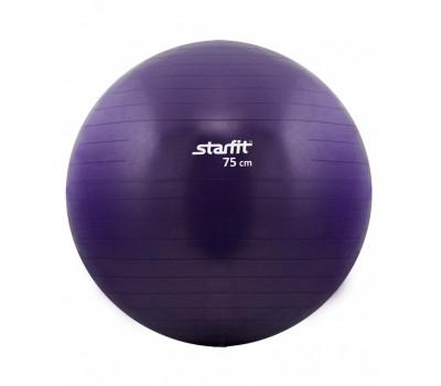 Мяч гимнастический Starfit,  75 см