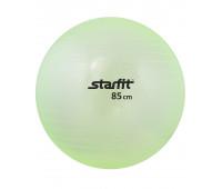 Мяч гимнастический 85 см, прозрачный