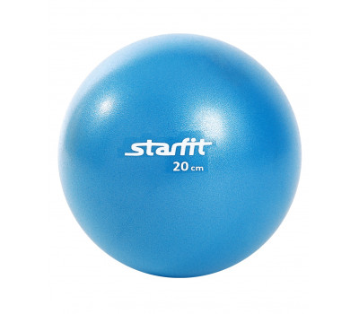 Мяч для пилатеса 20 см
