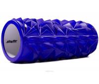 Ролик массажный, 140х330 мм, синий